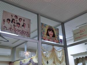 ウキキのテレビ研究所 003.jpg