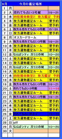 2014 9gatu.png
